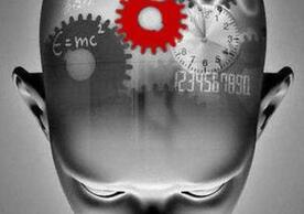 Stylized human head with gears and info super imposed.